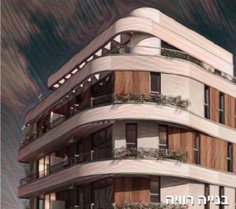 בנייה-רוויה1