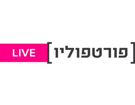 portfolio-live